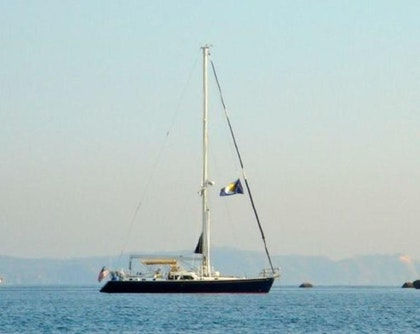 photo of 54' Hylas RS 1999