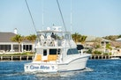 Hatteras-55 Convertible 1985-One More Fort Lauderdale-Florida-United States-Starboard Aft-1314006 | Thumbnail