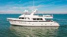 Outer Reef Yachts-82 CPMY 2015-Barbara Sue II Sarasota-Florida-United States-2015 Outer Reef Yachts 82 CPMY  Barbara Sue II-1611083 | Thumbnail